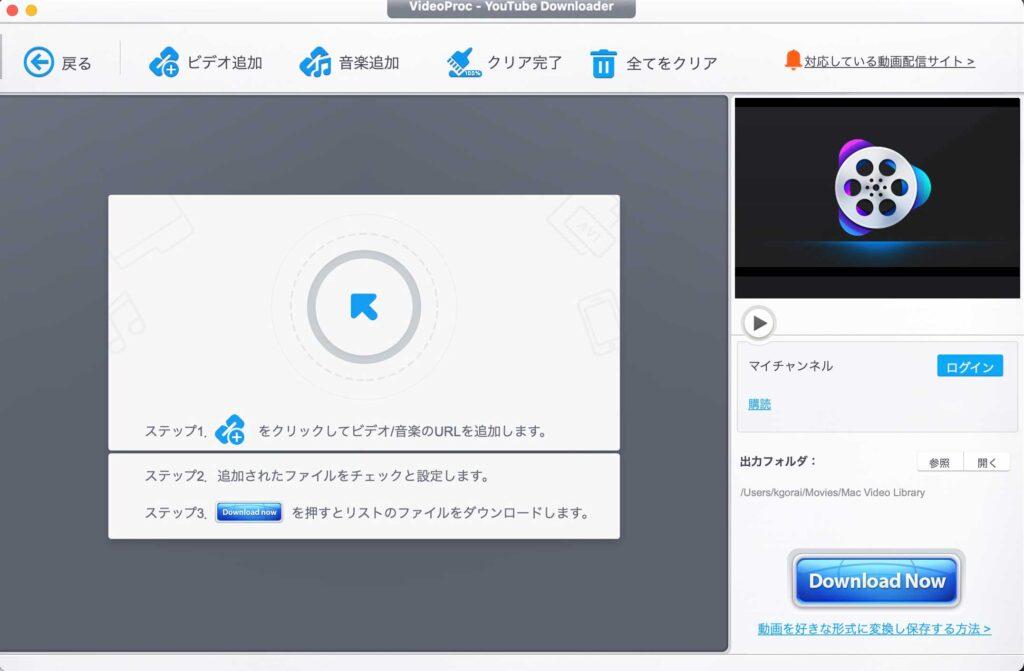 VideoPrcダウンロードページ