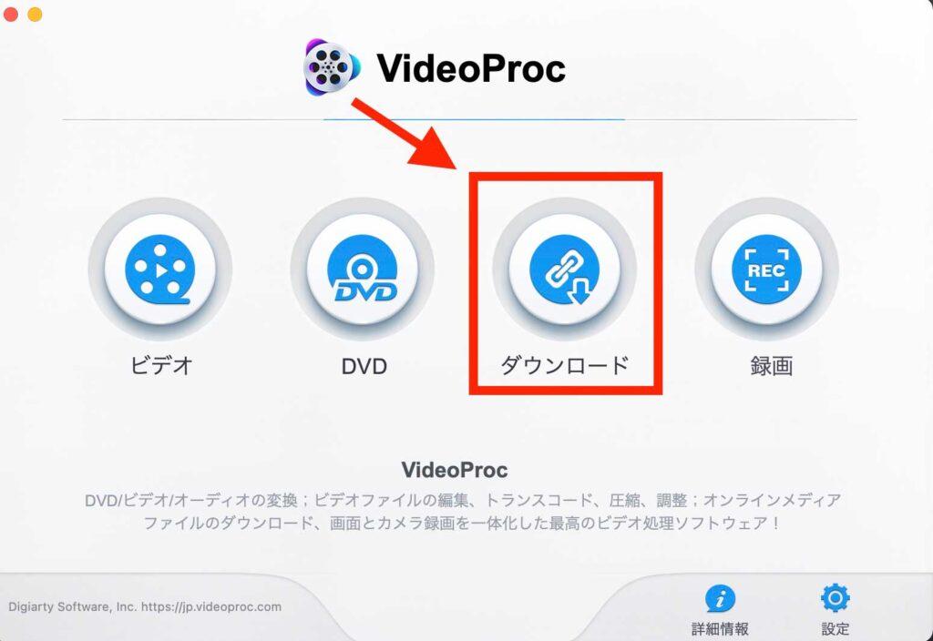 VideoPrcトップページ